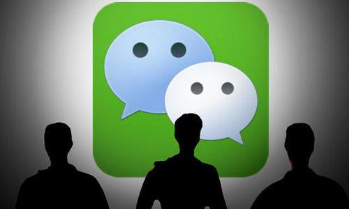 [转载]微信成长的烦恼:订阅号该走向何方?