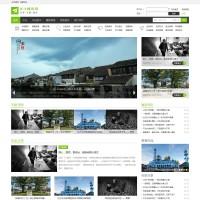 摄影垂直门户网站的更多截图演示1