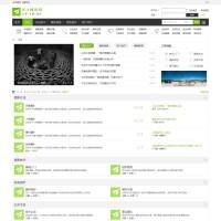摄影垂直门户网站的更多截图演示2