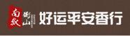 去南岳旅游网logo