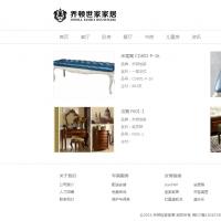 乔顿世家家居官方网站的更多截图演示3