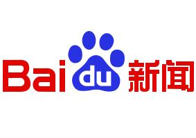 logo_news_276_88