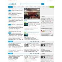 帮法网,一个实在的法律网站的更多截图演示1
