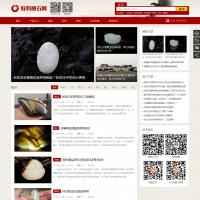 长沙阿兰朵珠宝贸易有限公司官网的更多截图演示2