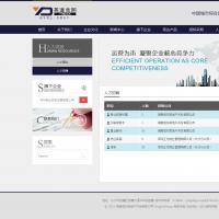 英达集团(房地产企业网站含移动端)的更多截图演示4