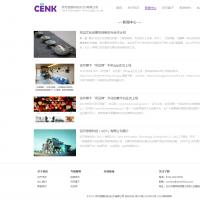 讯可信息科技(长沙)有限公司官网的更多截图演示2