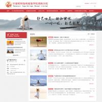PATANJALI瑜伽学院湖南分院的更多截图演示1