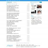 帮法网,一个实在的法律网站的更多截图演示2