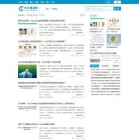 长沙建站网(互联网分析会)的更多截图演示4