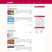 影像行业网站:时光影像的更多截图演示3