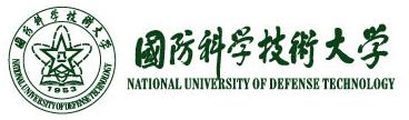 国防科学技术大学科研部logo