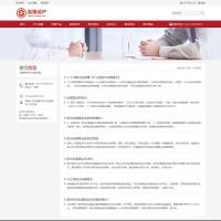湖南森旗资产管理有限公司官网的更多截图演示1