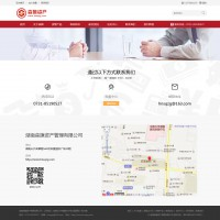 湖南森旗资产管理有限公司官网的更多截图演示3