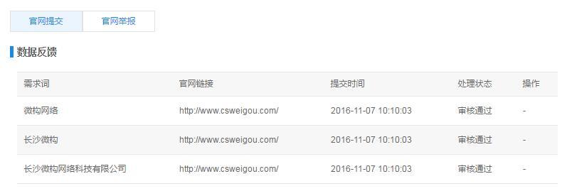 QQ截图20170711181715